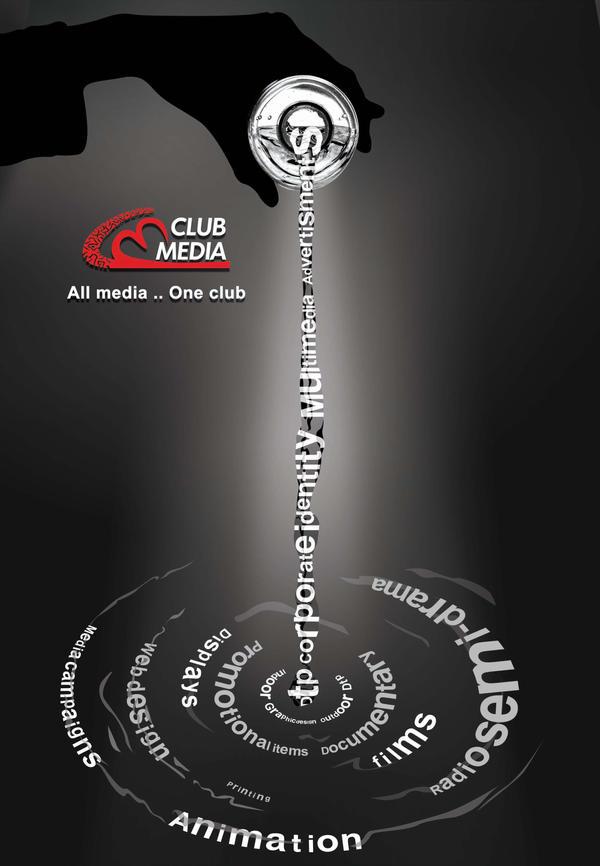 club media bottle by ringoatef
