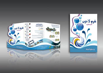 murabahat brochure by ringoatef