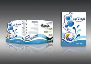 murabahat brochure