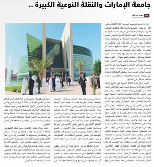 my article on hamaleel