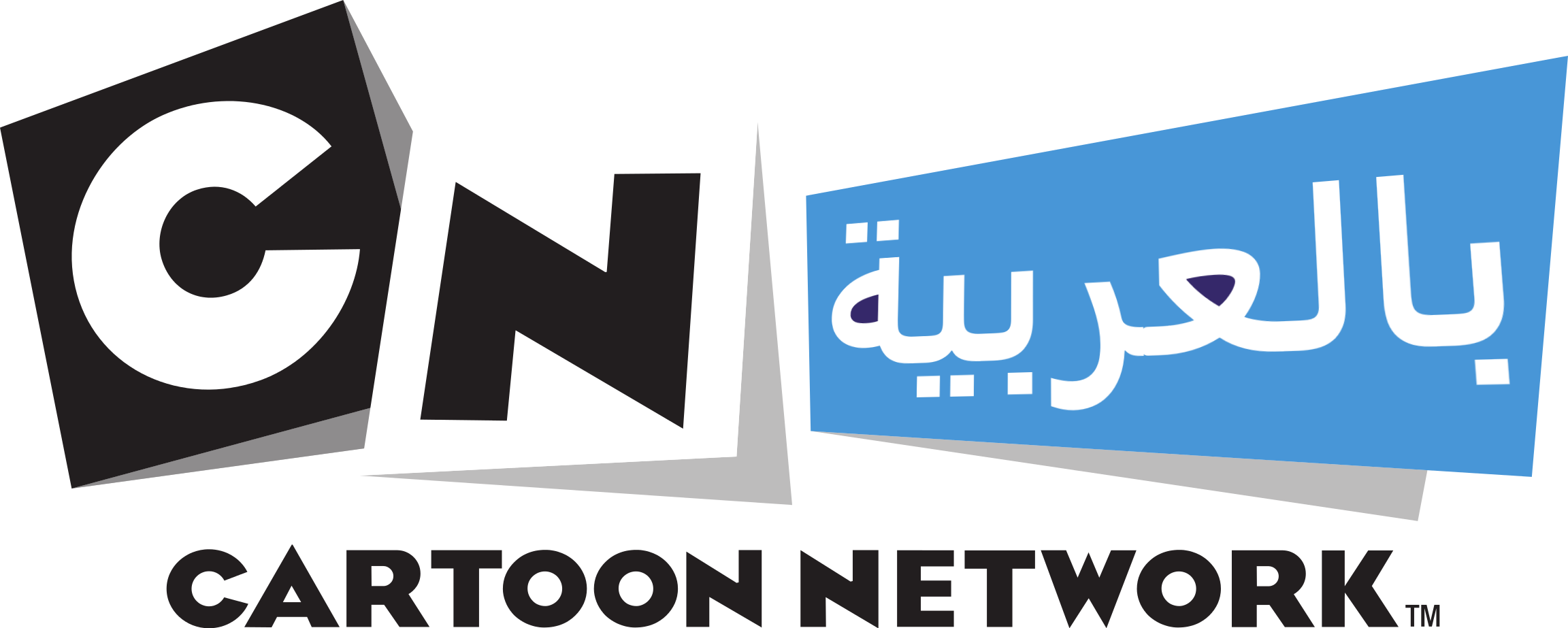 Cartoon Network Arabic Blue Logo Early By Cataarchive On Deviantart