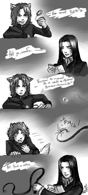 werewolf and vampire - 4