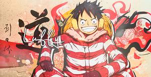 Luffy GFX