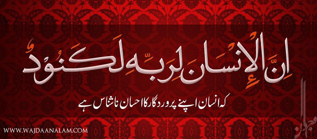 Quranic Audio Mp3 Download Al Qur...