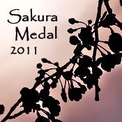 Sakura Medal Label by ghostgray