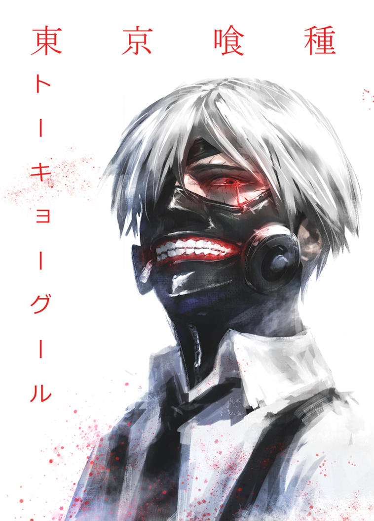 Tokyo Ghoul by SantaFung