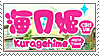 Kuragehime stamp by ouaf