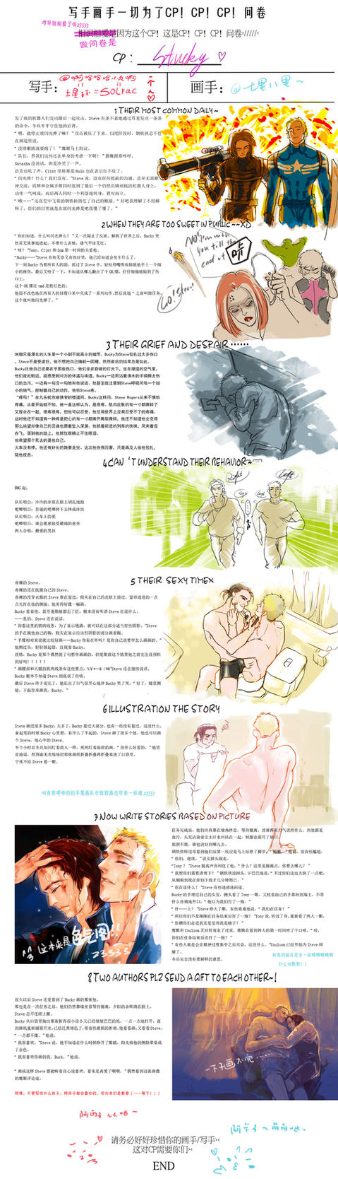Stucky questionnaire by WuLiao-Yuzi