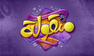 MANQULAH by Ahmad-Al-Hasani