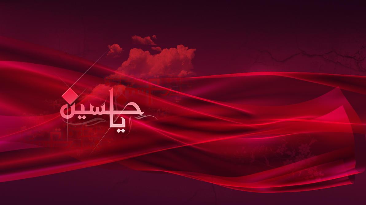 Ya Hussain Calligraphy ya hussain by Ahmad-Al-Hasani
