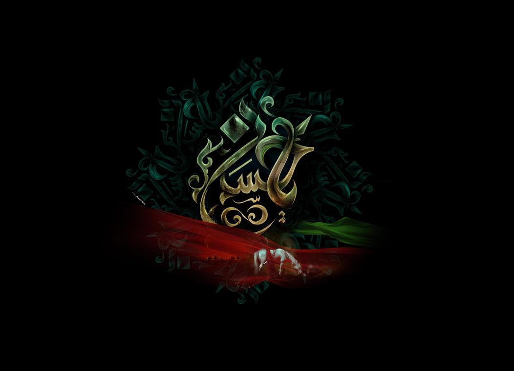 Ya Hussain Calligraphy Ya-Hussain by Ahmad-Al-Hasani