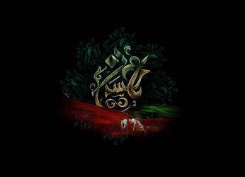 Ya-Hussain by Ahmad-Al-Hasani