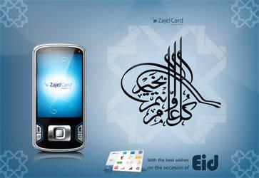 Eid-Card by cr8v