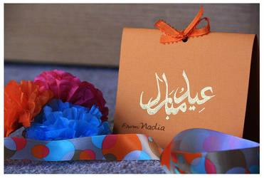 eid-carddd by cr8v