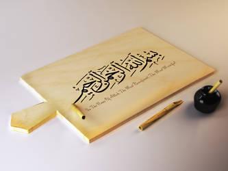 Islamic Art, 3d max, Vray,  Caligraphy, Zahid by cr8v
