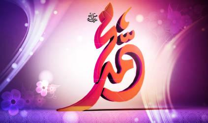 Islamic 3d architecture MUhammad(PBUH) by cr8v