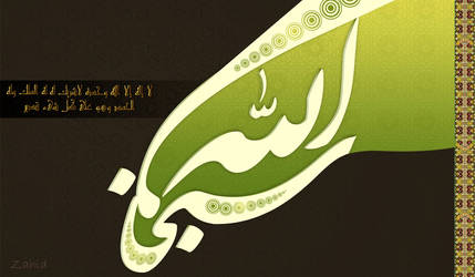 subhan Allah by cr8v