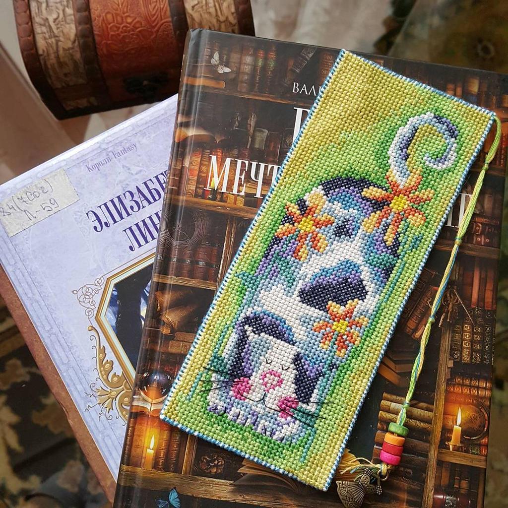 Bookmark by karfagenika