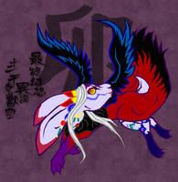 Eto Dissidia -U- by RyuAmano