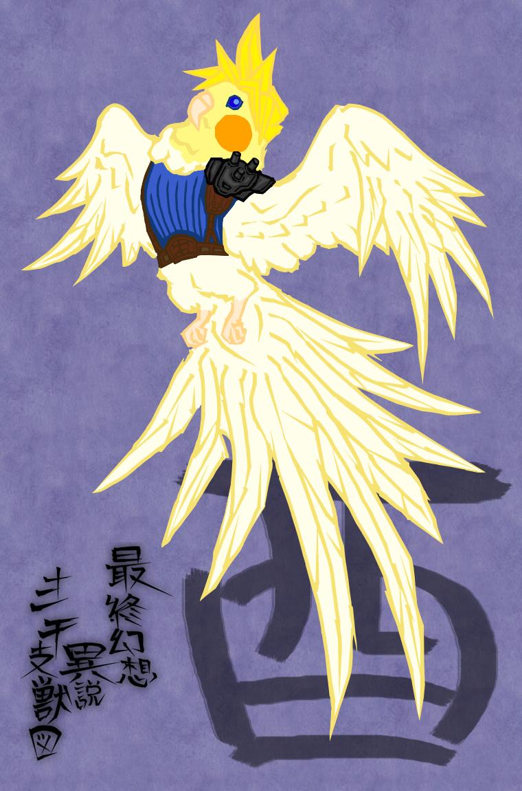 Eto Dissidia -Tori- by RyuAmano