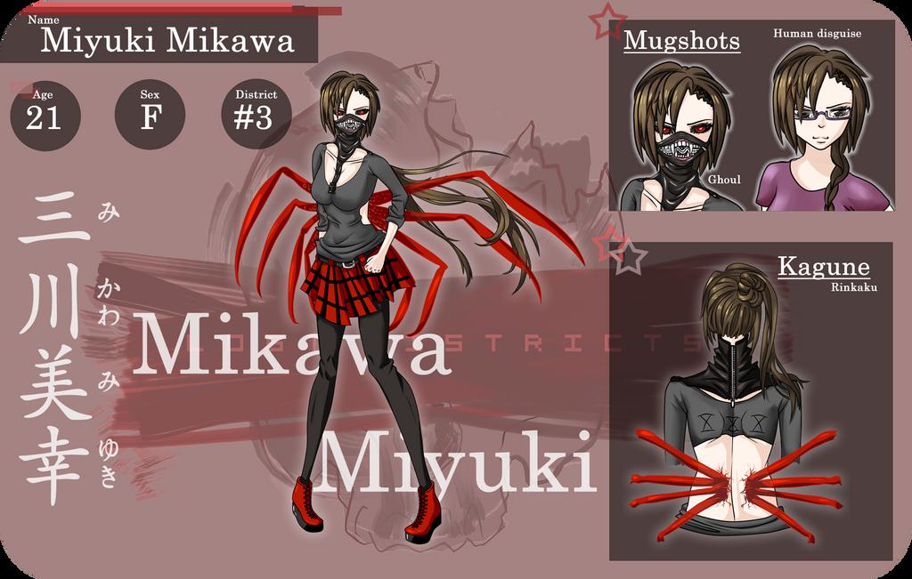 mikawa girls The latest tweets from mikawa girl (@mikawa_girl) 自分をつくっているもの👉 #80s90smovies #80s90smusic #愛環のある風景 #豊田市のその昔 や #豊田市の今日の風景 #豊田市のおすすめ などについて呟いていきます🚘.