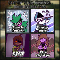 Which Are You? (spoiler warning) by thegreatrouge
