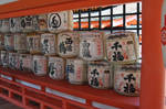 Japan 2008 pic09