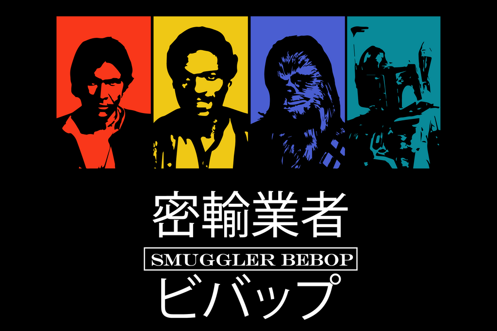 smuggler_bebop_by_dwestmoore-dc21i7y.png