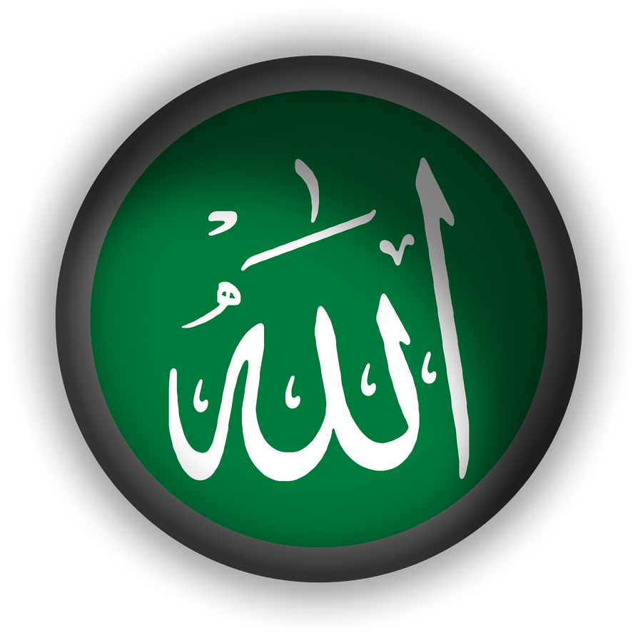 allah_icon_by_hamoood96-d4f2a4c.png