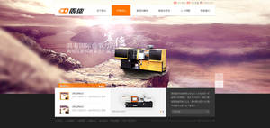 Machinery manufacturing company website2
