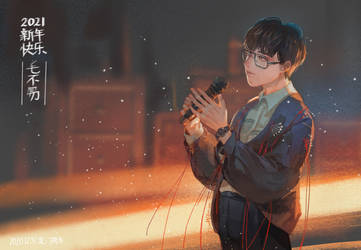 Maobuyi: new year 2021