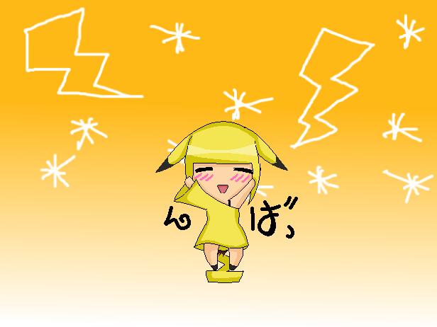 Buri Hamachi [Dreamanie] by Dreamanie