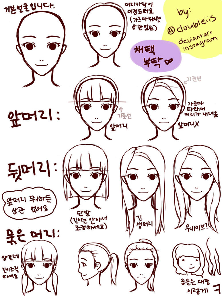 how to draw hairstyles girls by doubleiis on deviantart