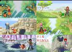 Pokemon: hm edition 6