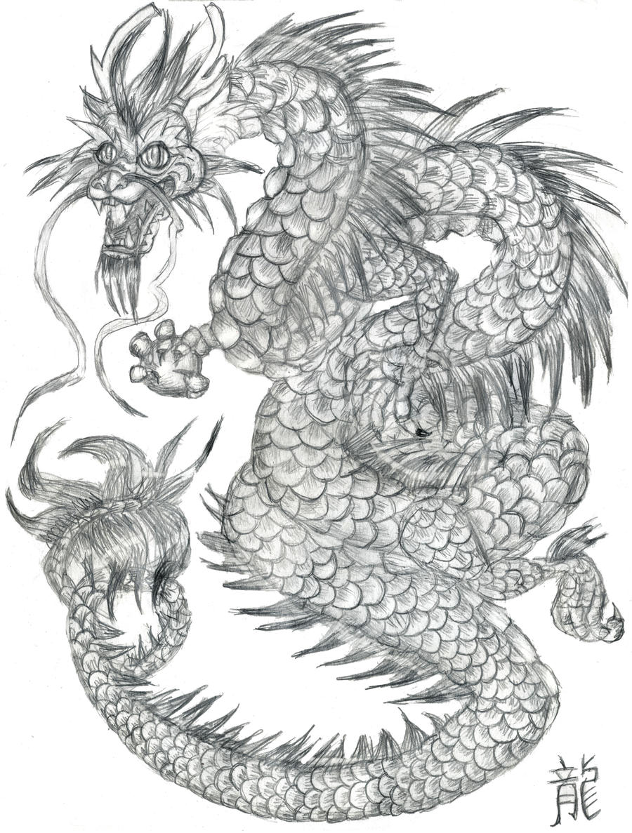 Chinese Dragon Pencil by OhioErieCanalGirl
