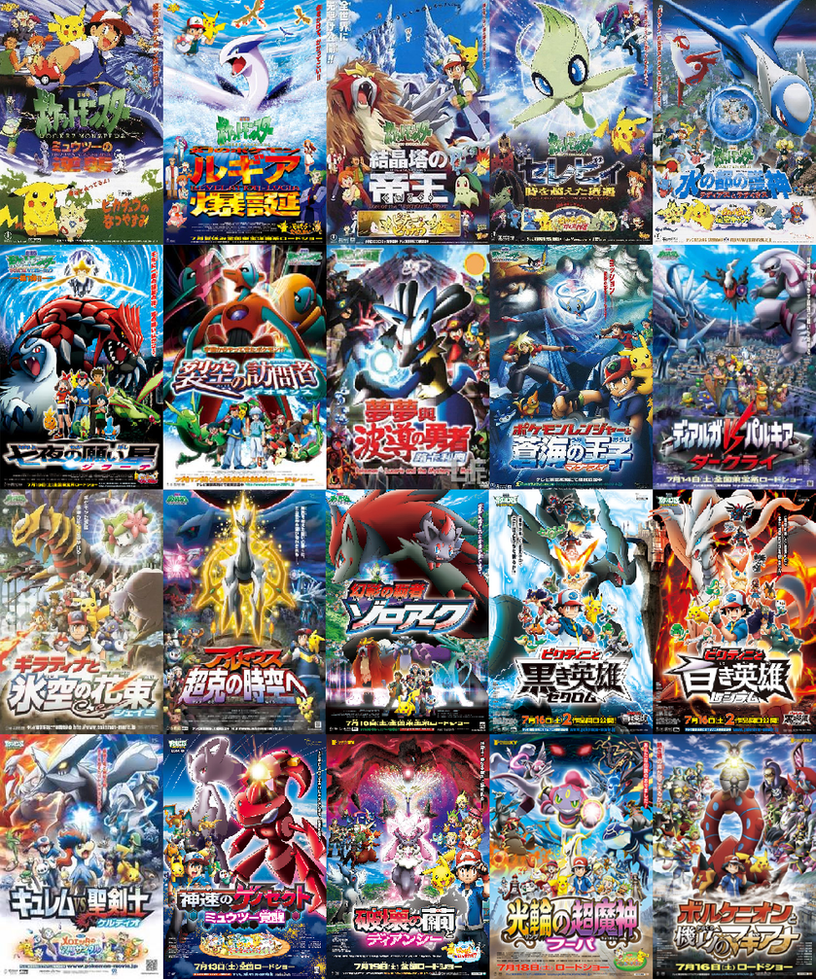 All Pokemon Movies Images Pokemon Images