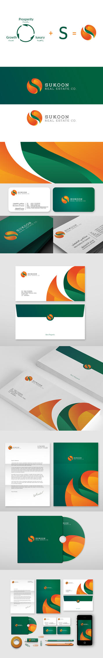 Sukoon Corporate Identity II by elhosary