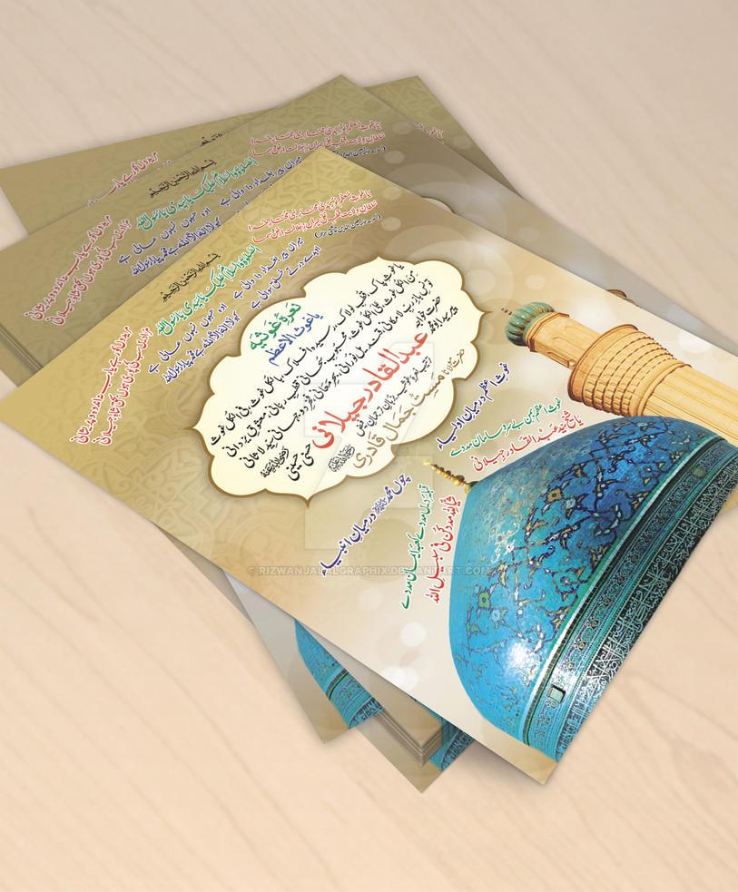 Flyer: Hazrat Ghous e Azam (Abdul Qadir Jelani RA) by rizwanjalalgraphix