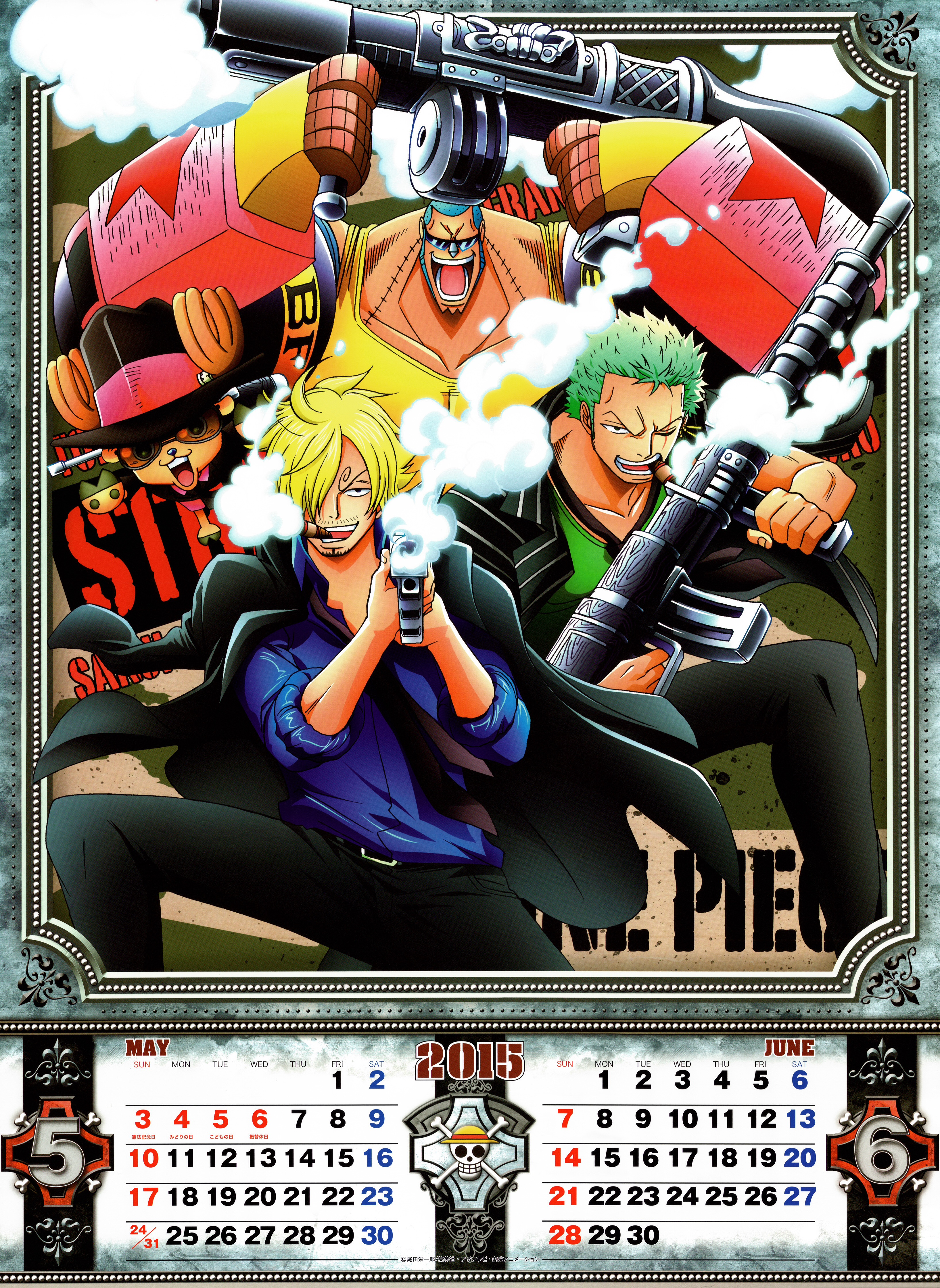 Calendar Art Piece : May june one piece official calendar by candydfighter