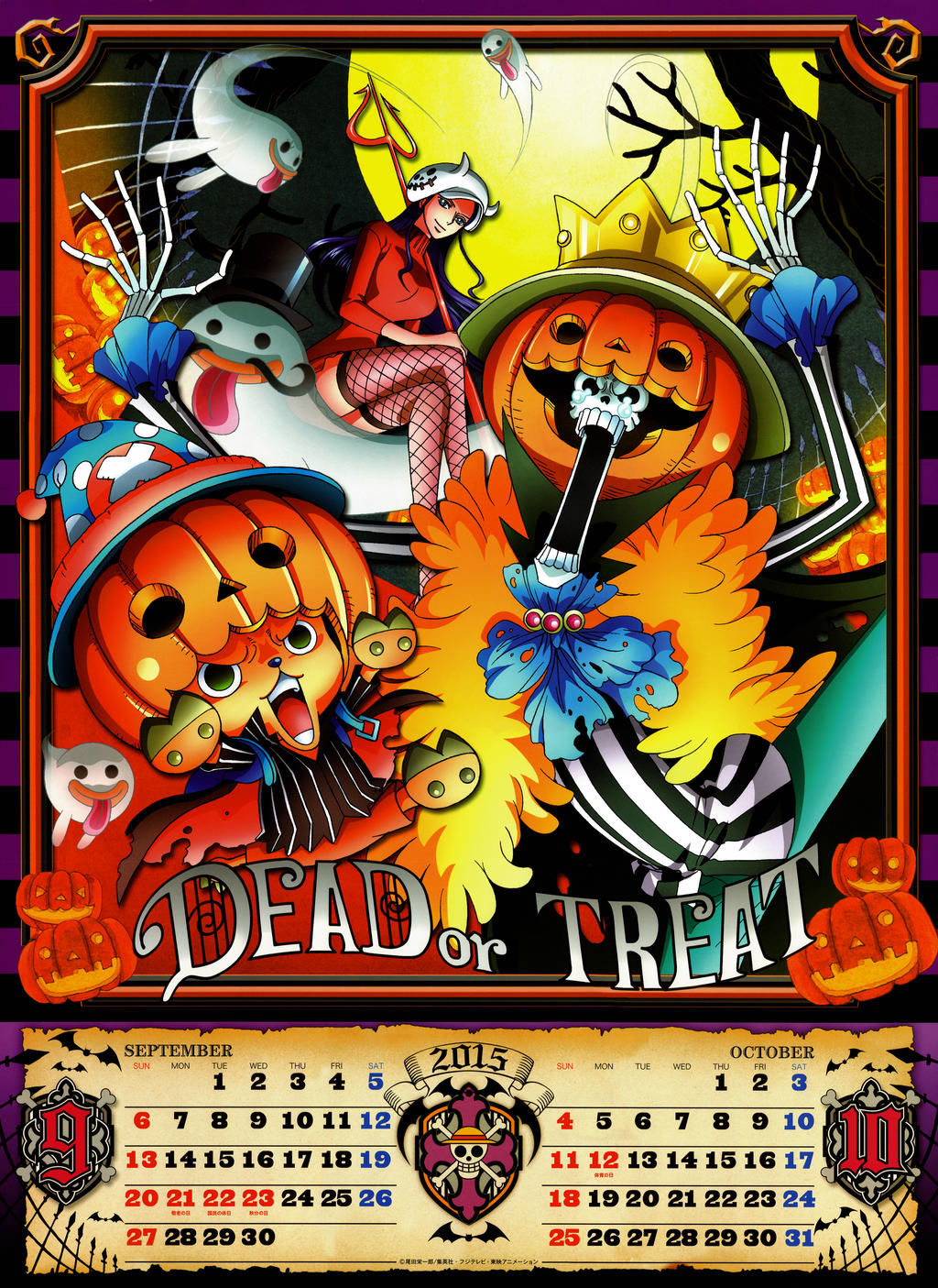 Calendar Art Piece : September october one piece official calendar by