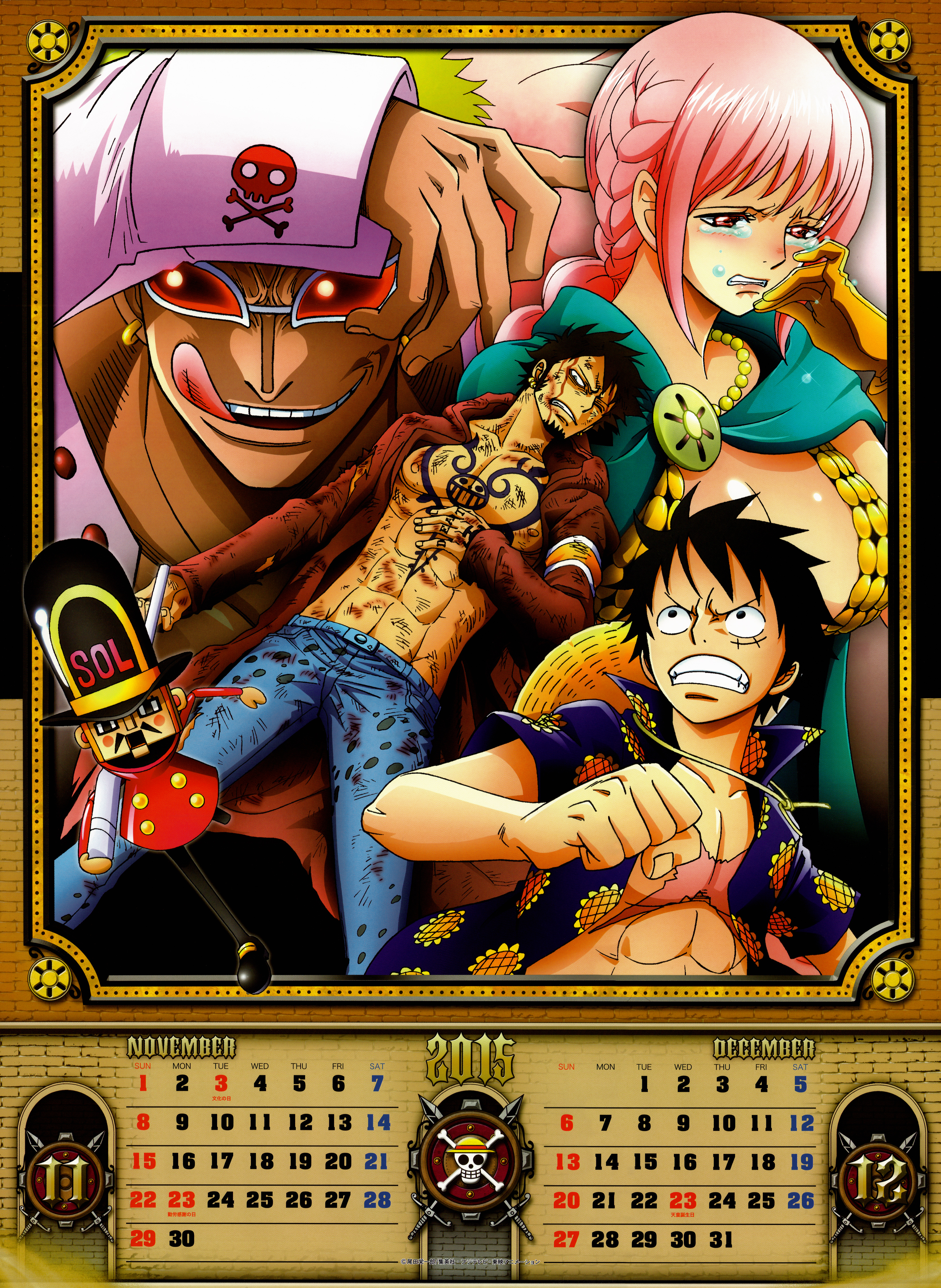 Calendar Art Piece : November december one piece official calendar by