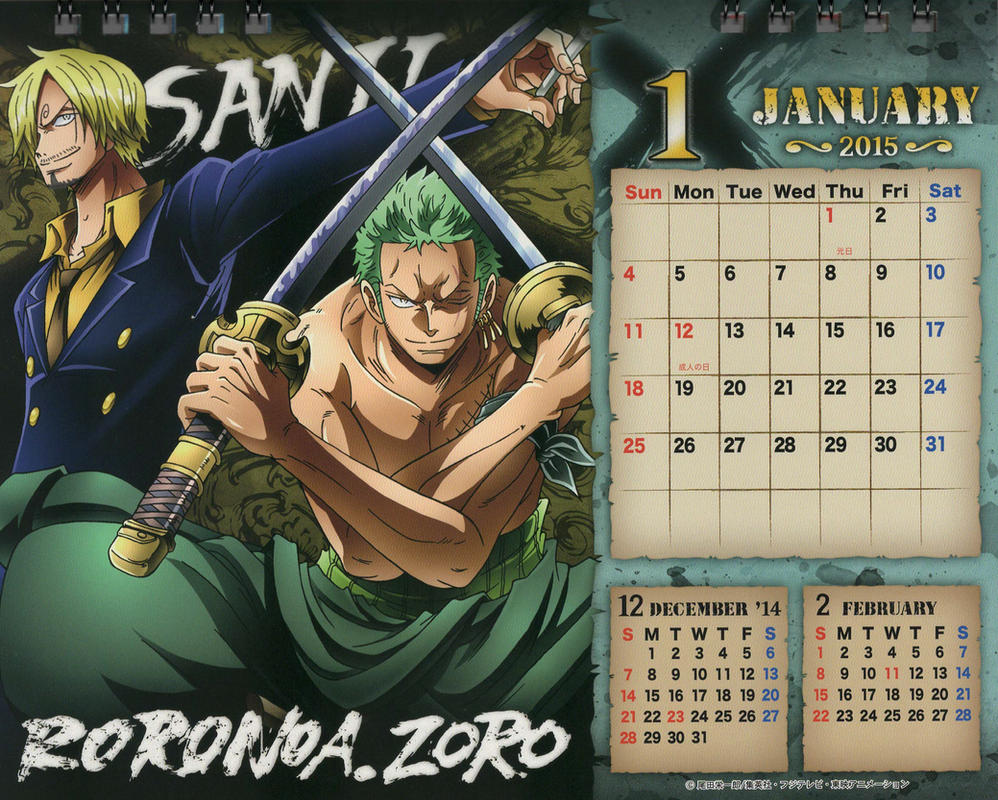 Calendar Art Piece : One piece cross calendar january by candydfighter on