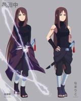 Hana-Info and Lightning Jutsu by TanakaHime