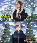 MHA: Himari x Shinso