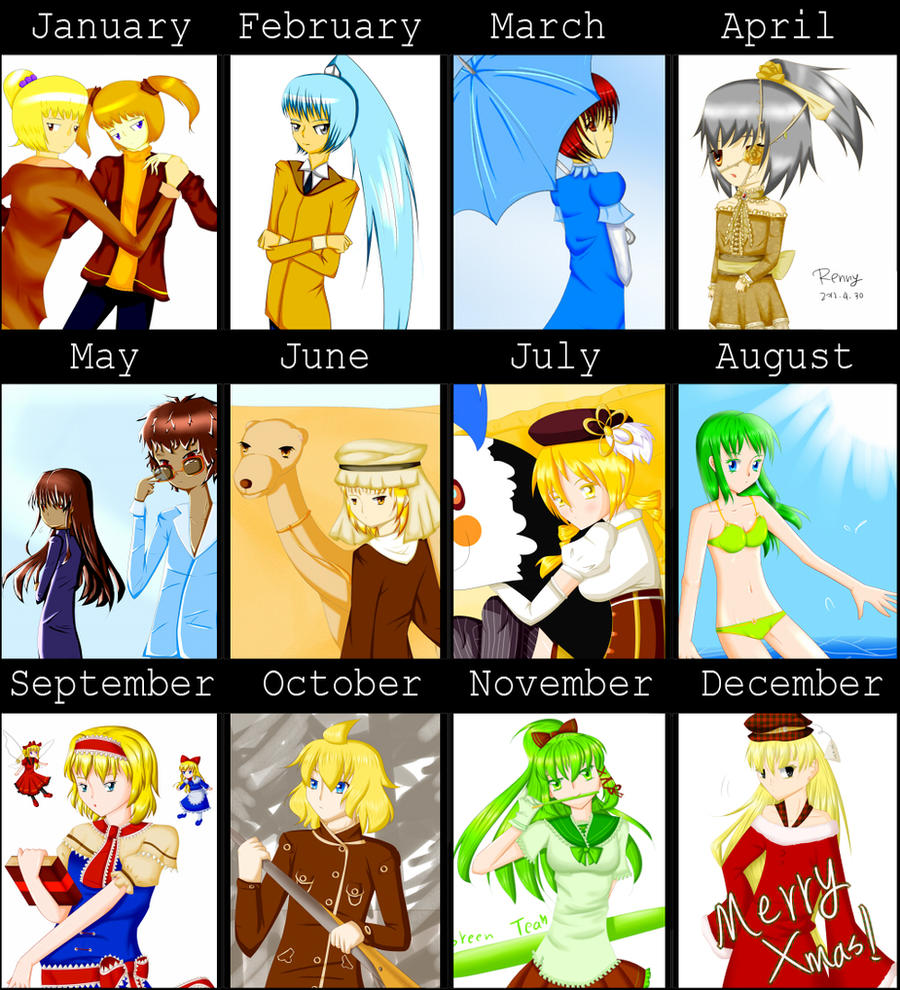 2012 summary of art by Renny1998