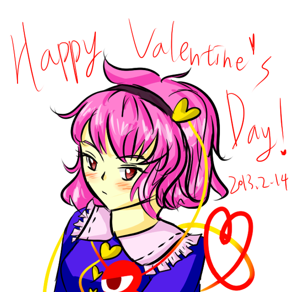 Happy valentine's day by Renny1998