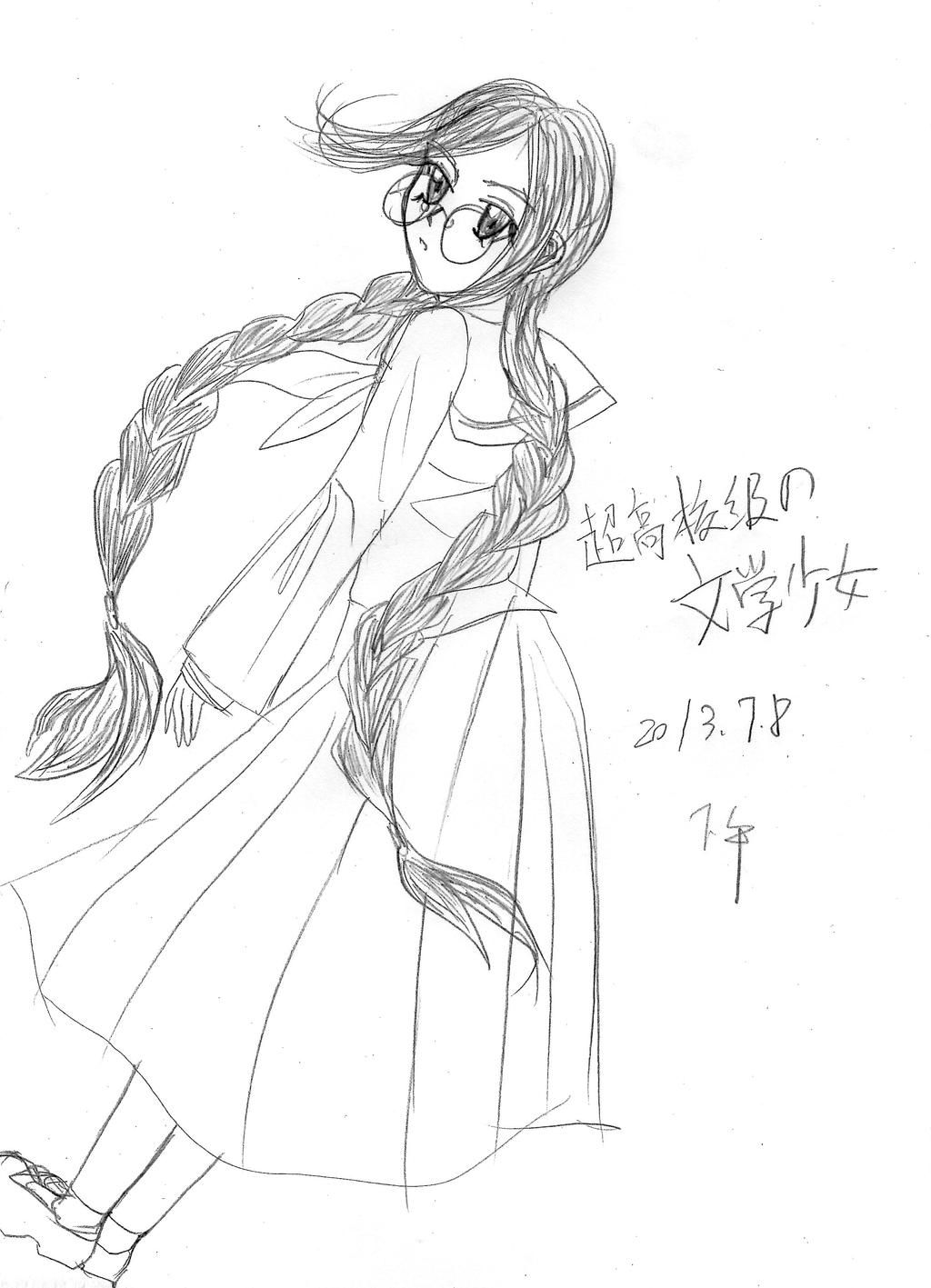 Fukawa Touko by Renny1998