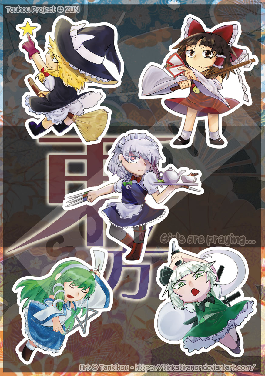 [Japan Expo] Gensou Gakudan [Touhou x Vocaloid] _sample__touhou_sticker__1_by_tinkatiranor-dc8oxzc