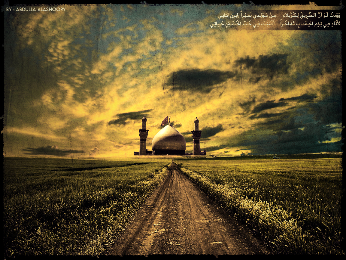 Non Muslim Perspective On The Revolution Of Imam Hussain: Wished The Way To Karbala ... By NEXT-style On DeviantArt