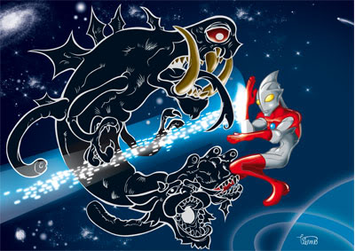 Ultraman by waltertierno
